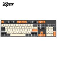 RK RK104Plus 蓝牙/2.4G/有线三模 机械键盘(红轴、PBT、背光)