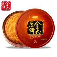 金九 月饼礼盒 广式吴川五仁金腿大饼 1000g