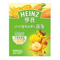 Heinz 亨氏 优加营养 胡萝卜面条 252g *9件