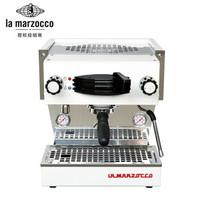 现货Lamarzocco辣妈lineamini半自动咖啡机意大利进口家用商用单头意式咖啡机 雪山白