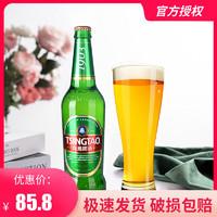 TSINGTAO/青岛经典1903啤酒500ml12瓶装整箱生啤原厂精酿窖藏包邮