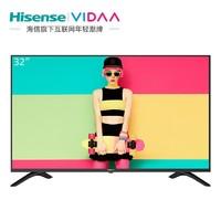 海信 VIDAA 32V1A 32英寸 液晶电视
