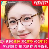 超轻圆框TR90板材男女款近视眼镜 大框眼镜架 配成品近视眼镜3047