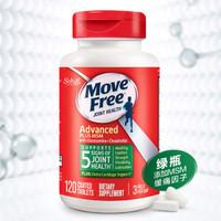 MoveFree 益节 维骨力氨糖绿瓶 120粒