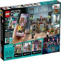 百亿补贴:LEGO 乐高 幽魂秘境系列 70435 被遗弃的监狱