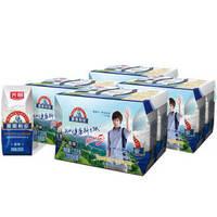 88VIP:老字号 光明莫斯利安 原味酸奶牛奶 200g*24盒 *4件