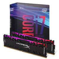 Intel 英特尔 i7-9700KF 酷睿八核 + Kingston 金士顿 DDR4 3200 16GB(8G×2)套装 RGB灯条 骇客神条