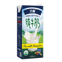 88VIP:兰雀 脱脂纯牛奶 1L