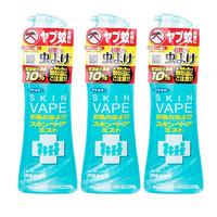 VAPE 未来 驱蚊喷雾 200ml/瓶*3瓶装
