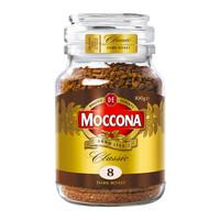 摩可纳 Moccona 进口纯咖啡粉 经典深度烘焙冻干速溶黑咖啡 100g