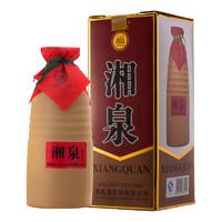 99美酒节:酒鬼酒 54度湘泉酒 500ml