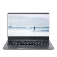 1日0点:acer 宏碁 蜂鸟Swift3 SF314 Pro 14英寸笔记本电脑(i5-1035G1、16GB、512GB+32GB傲腾、MX350)