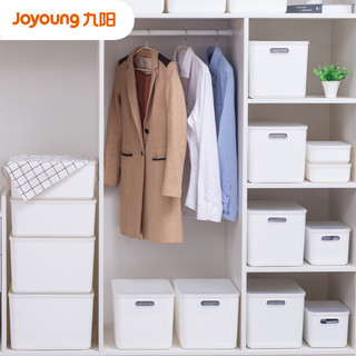 九阳收纳箱收纳盒子储物盒家用神器整理箱衣柜衣服玩具筐塑料大号