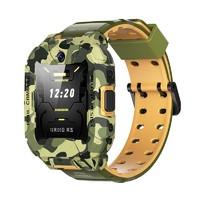 新品发售:360 S2 儿童电话手表 智能手表