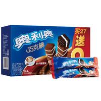 奥利奥 巧克棒27+9 摩卡咖啡味夹心饼干 460.8g *10件