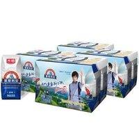 88VIP:老字号 光明莫斯利安 原味酸奶牛奶 200g*24盒 *5件