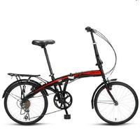 FOREVER 永久 20寸 折叠自行车