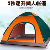 MAKI zaza MKZ-002 户外全自动帐篷