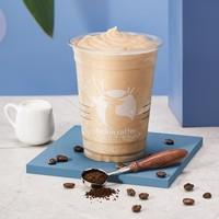 luckincoffee 瑞幸咖啡 经典拿铁瑞纳冰 电子饮品券