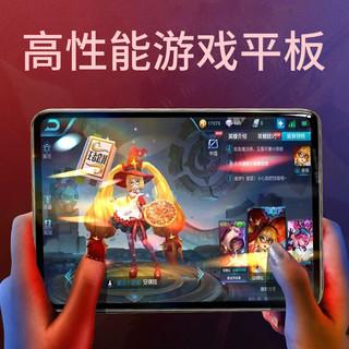 小米派平板电脑iPad2020新款十核超薄三星大屏12寸全网通5G安卓手机学习游戏二合一华为吃鸡专用紫光官网旗舰(经典蓝(旗舰-升级款)、移动联通+4GwiFi【影音版】、256GB、套餐二)