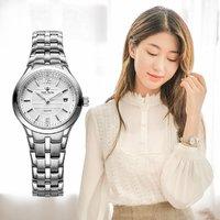 TIAN WANG 天王 LS3626 女士商务钢带石英手表