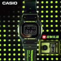 CASIO 卡西欧 G-SHOCK x RANDOMEVENT联名款 GW-B5600DC 太阳能电波表 国潮礼盒装