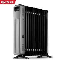 Singfun 先锋 DYT-Z9 电暖器 13片超性价款 +凑单品