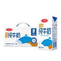 限东北:三元 小方白纯牛奶 250ml*24盒
