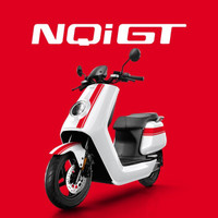 Niu Technologies 小牛 NGTmendianziti 电动摩托车 NGT 顶配版