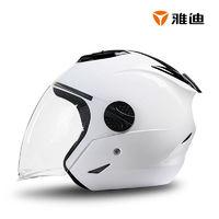 百亿补贴: Yadea 雅迪 601款 3C标准 电动车全盔