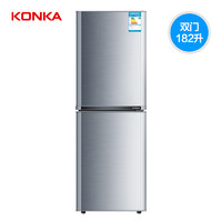 KONKA 康佳 BCD-182TA 双门冰箱