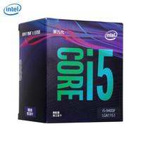 学生专享:intel 英特尔 酷睿 i5-9400F 盒装CPU处理器