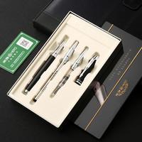 HERO 英雄 7006 钢笔/宝珠笔/美工笔 三合一套装礼盒