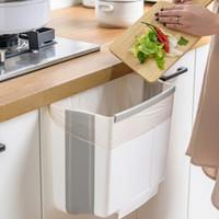 雅高 厨房垃圾桶 壁挂式折叠杂物桶家用悬挂垃圾桶橱柜门挂式
