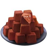 态好吃 松露形巧克力 独立包装400g