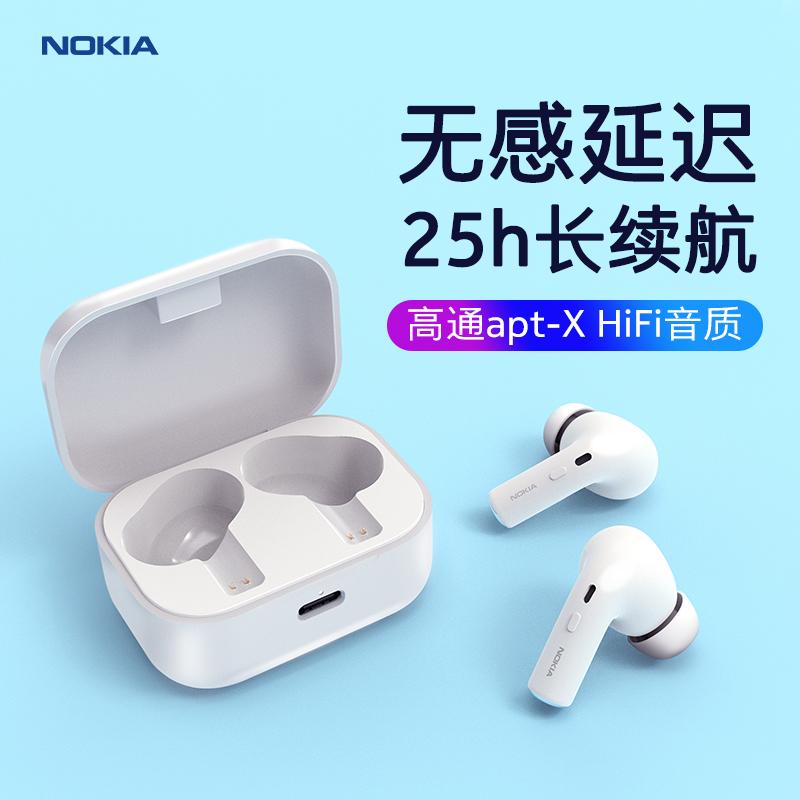 【天猫首发】Nokia/诺基亚E3500真无线蓝牙耳机入耳式双耳超长续航吃鸡耳机游戏听声辩位苹果华为通用