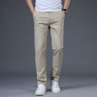 SIMPLE LIFE SMY660260 男士 休闲长裤 直筒裤