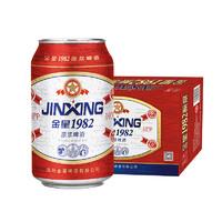 金星啤酒1982原浆精酿红罐整箱330ml*24罐新日期官方