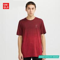 限尺码:UNIQLO 优衣库 DRY-EX MARVEL 428023 男士圆领T恤