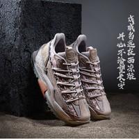 双11预售:LI-NING 李宁 CF溯X敦煌博物馆·拓 ALIEN守望者 男子运动鞋