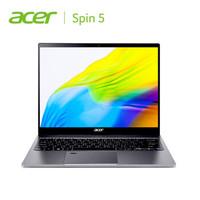 百亿补贴:acer 宏碁 蜂鸟 Spin5 13.5英寸 翻转触控 笔记本电脑