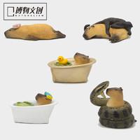 博物文创 几个豚 水豚 创意摆件