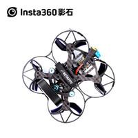 新品发售:Insta360 Go Beta95X V2 反推式穿越无人机