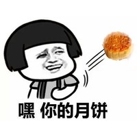 小编精选:中秋将至,怎么可以少了月饼呢~