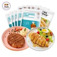 京东plus会员:小牛凯西 菲力牛排100*5片+香煎鸡排100g*5片 套餐 *2件