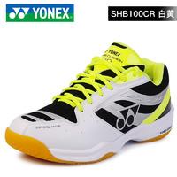 YONEX 尤尼克斯  SHB-100CR 羽毛球鞋