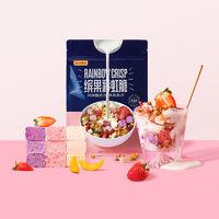 百亿补贴: 五谷磨房 缤果彩虹脆 水果酸奶麦片 400g