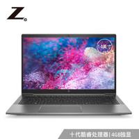 新品发售:HP 惠普 ZBook Firefly 14G7 14英寸笔记本电脑(i5-10210U、16GB、512GB、Quadro P520)