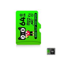 XiaKE 夏科 MicroSD内存卡/TF卡 Class10 标准版 64G 送收纳盒+SD卡套