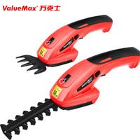 京东PLUS会员:ValueMax 万克士 V159001 锂电除草机 *2件